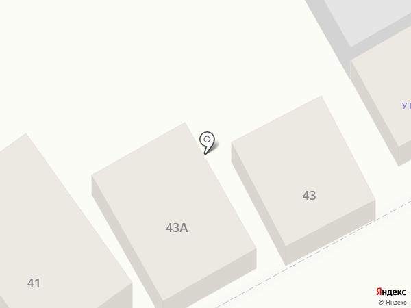 Новая буква на карте Анапы