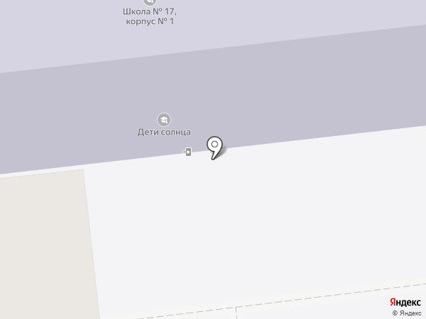 Московская Служба Коммунального Сервиса на карте Одинцово