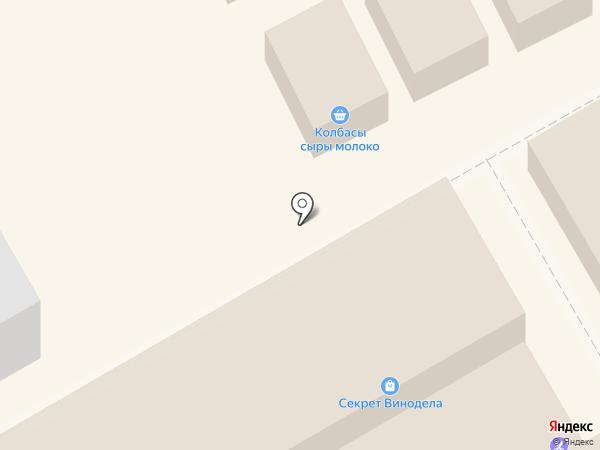 АЛГОРИТМ на карте Анапы