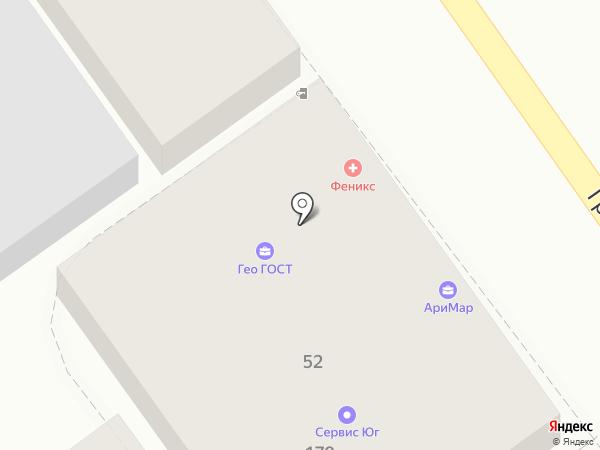 Сервис-ЮГ-ККМ на карте Анапы
