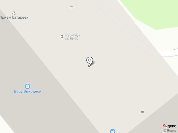 Магазин сухофруктов на карте Красногорска