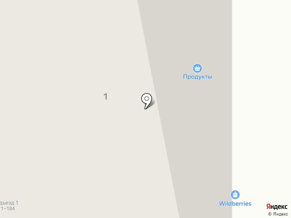 Бон Аппетито на карте Одинцово