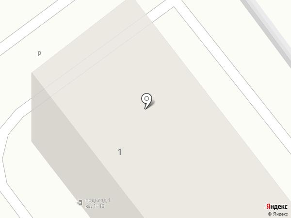 БОНУС OUTLET на карте Анапы