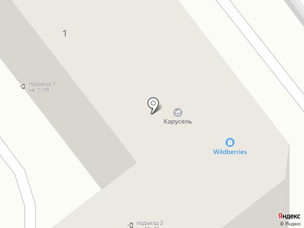 Шторы на карте Анапы