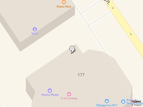 Клуб путешественников на карте Анапы