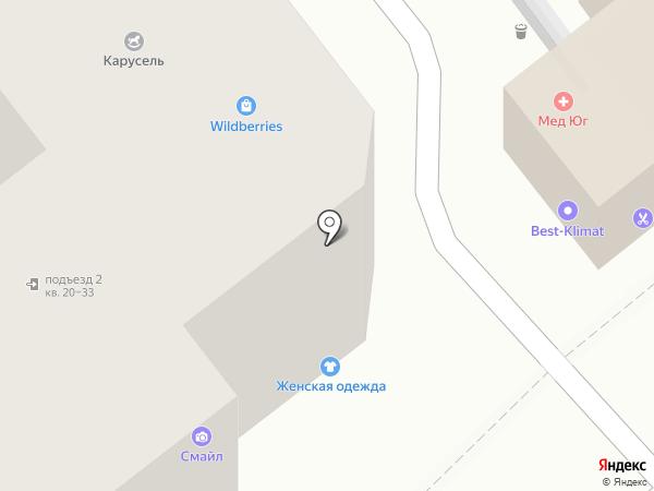 Карусель на карте Анапы