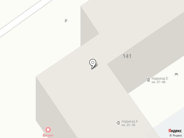 Коммунальщик на карте Анапы