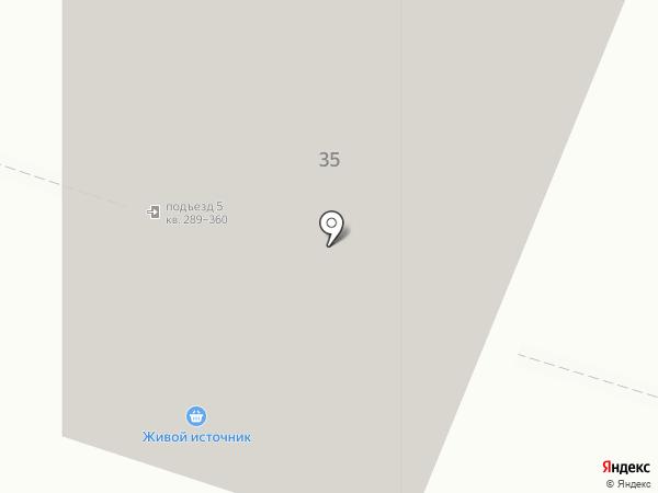 МедлАндия на карте Одинцово
