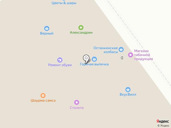 Флёр на карте Красногорска