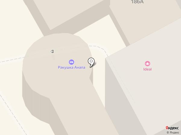 КБ Юниаструм банк на карте Анапы
