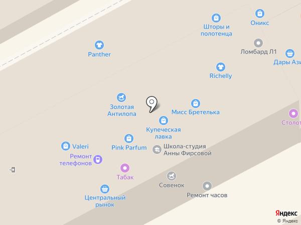 Ваша удача на карте Анапы