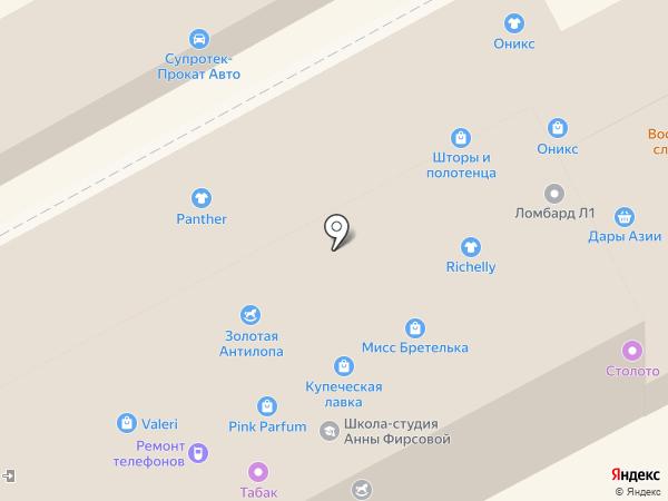 Лаки-Фарма на карте Анапы