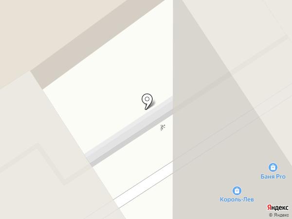 Эксперт бюро на карте Анапы