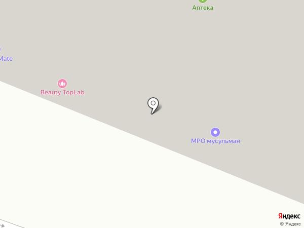 СамПрачка на карте Одинцово
