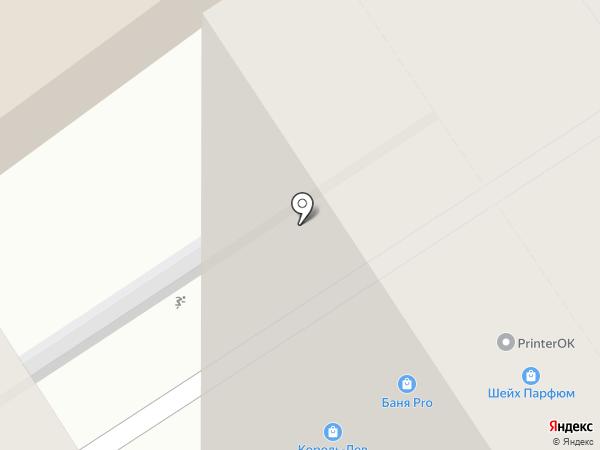 Баракат на карте Анапы