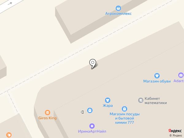 Магазин мужской одежды на карте Анапы