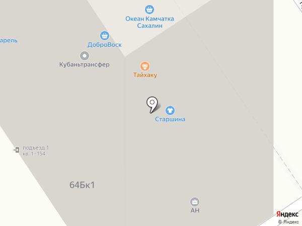 ЮГ-РА на карте Анапы