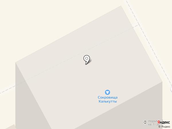 Метрополис на карте Анапы