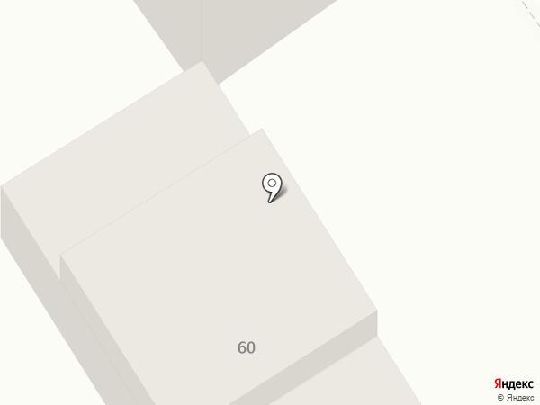 Тритон на карте Анапы