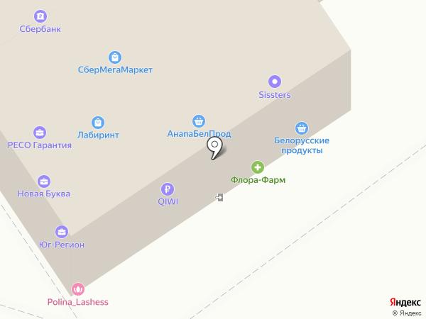 TRANSFERS на карте Анапы
