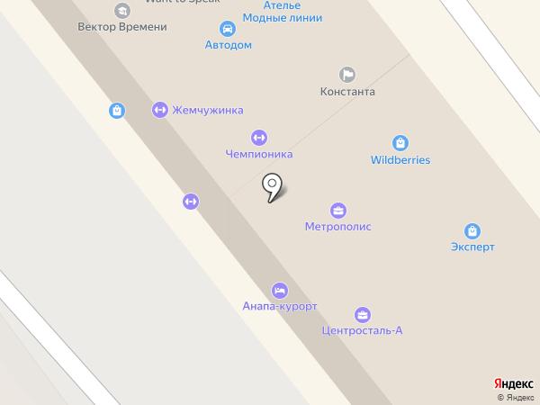 АКМ-Юг на карте Анапы