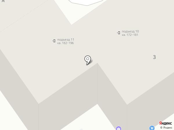 Пивник на карте Анапы