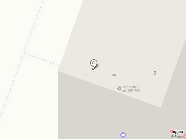 Фемида на карте Одинцово