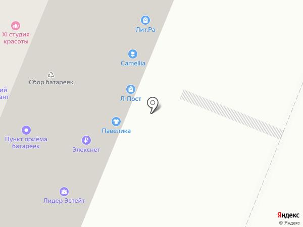 Аптечный пункт на карте Одинцово
