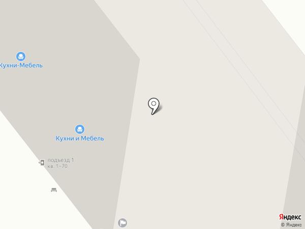 ART-fabrica на карте Анапы