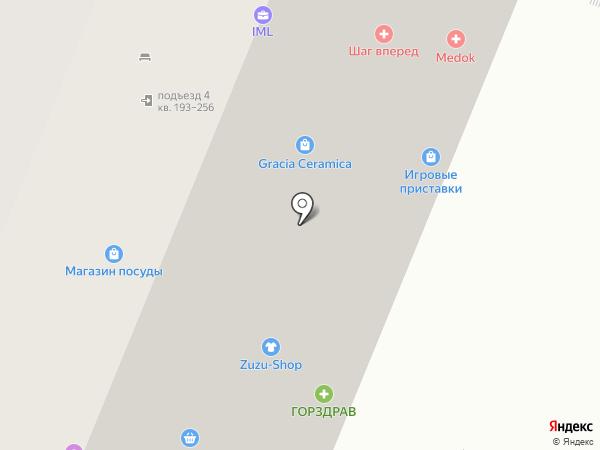 ИФК на карте Одинцово