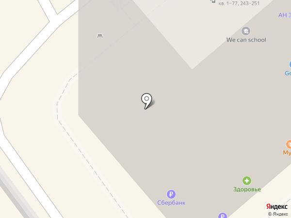 Агат на карте Анапы