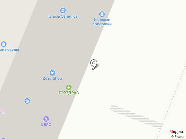 МедОК на карте Одинцово