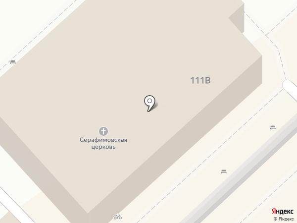 Храм Преподобного Серафима Саровского на карте Анапы