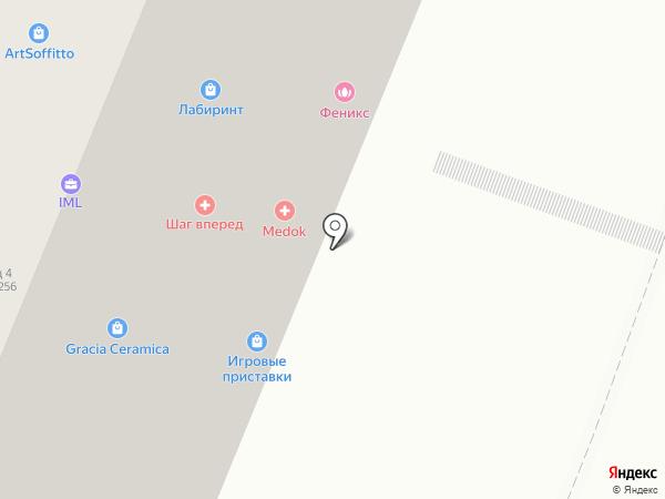 Стиль на карте Одинцово