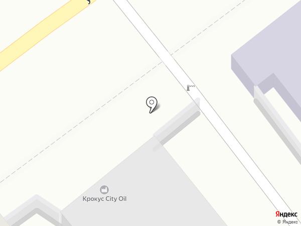 Крокус на карте Анапы
