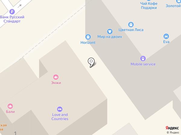Volter на карте Анапы
