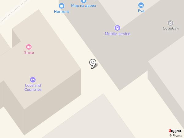 Солянка на карте Анапы