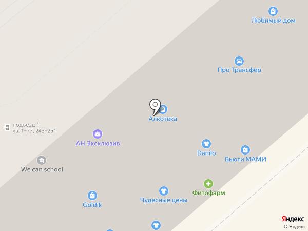 Скидочка на карте Анапы
