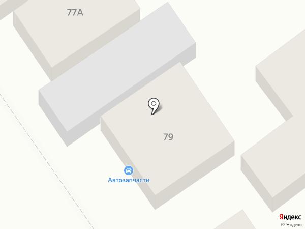 Автоплюс на карте Анапы