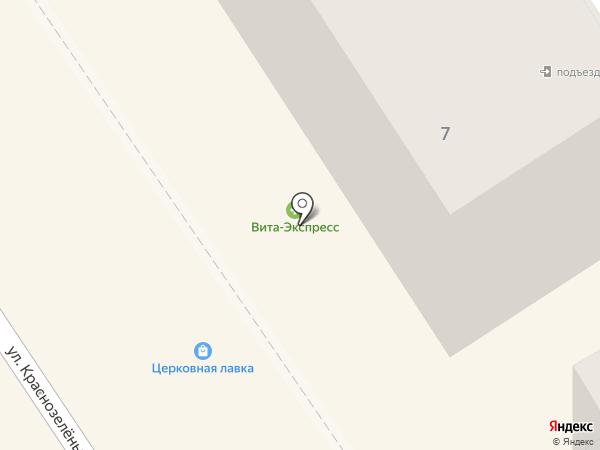 Церковная лавка на карте Анапы