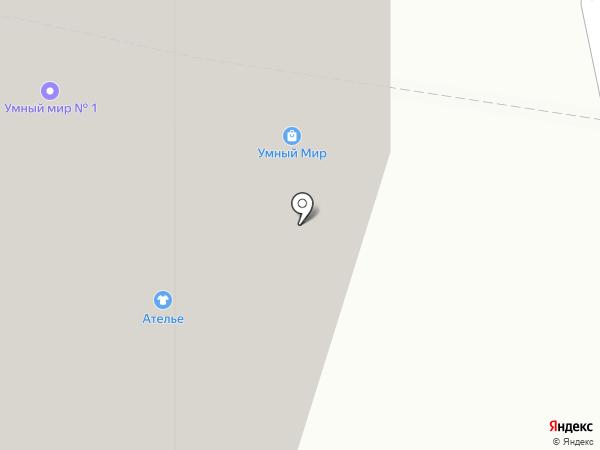 Акварель на карте Одинцово