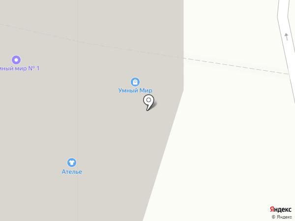 Майя на карте Одинцово