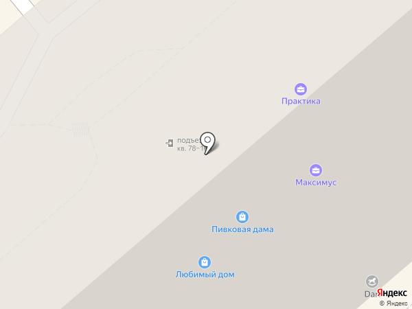 Кредо на карте Анапы