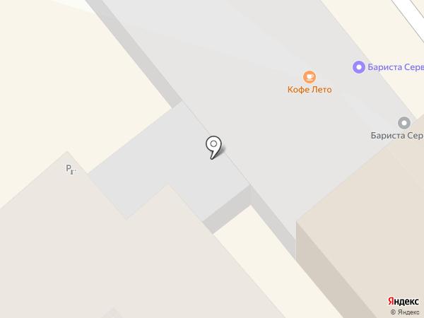 Во дворе на карте Анапы