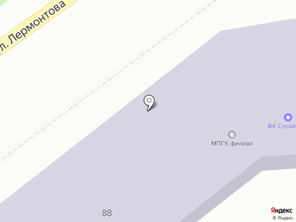 МГГУ на карте Анапы