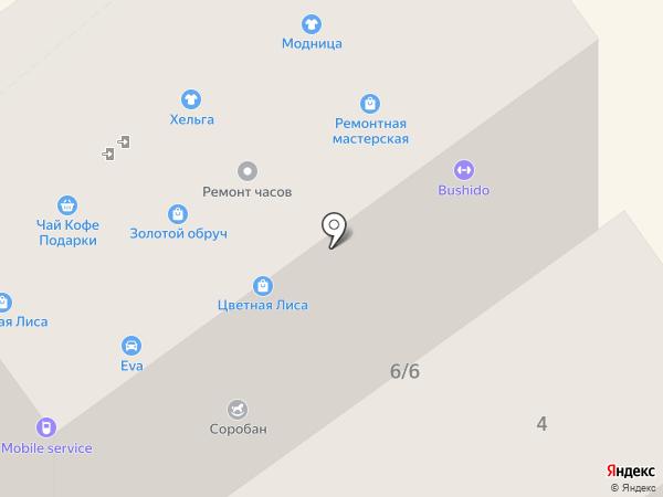 Модница на карте Анапы