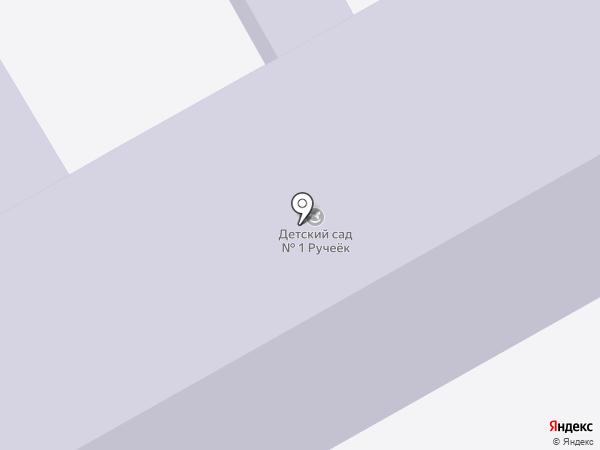Детский сад №1 на карте Анапы