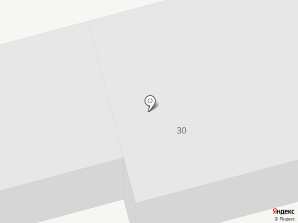 Хавега на карте Анапы
