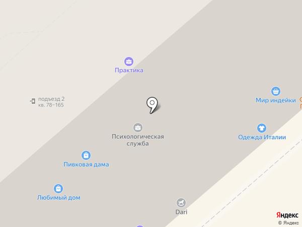 Brand на карте Анапы