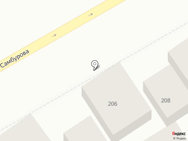 Смак на карте Анапы
